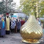 Установка купола и креста в храме Казанской иконы Божией Матери х. Кавалерский