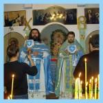 4 ноября 2012 г. - Престольный праздник